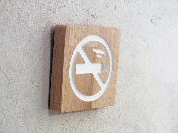 panneau en bois interdiction de fumer