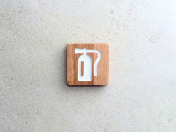 Panneau en bois avec pictogramme extincteur gravé pour indiquer un extincteur dans votre établissement.