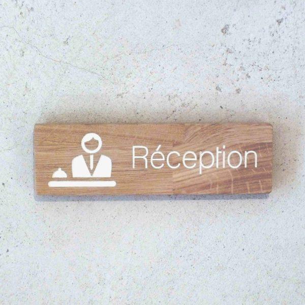 panneau bois pour réception d'hôtel